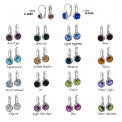 AUSTRIAN CRYSTAL RONDELLE LEVERBACK EARRINGS 11MM
