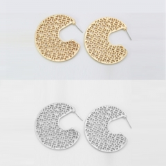 "1.75"" lattice post hoop. <br/> Available in Worn Gold or Worn Silver_sized"